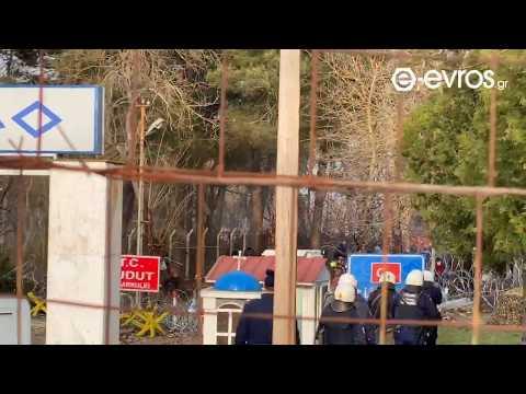 LIVE: Μάχες στα σύνορα, στις Καστανιές - Το e-evros.gr στην πρώτη γραμμή
