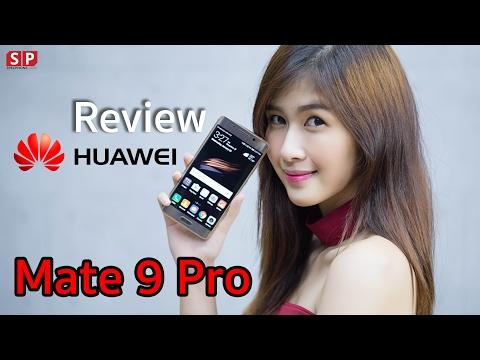 ทั้งหรูทั้งแรง !! Huawei Mate 9 Pro กล้องคู่ Leica มาพร้อมกับความเรียบหรู