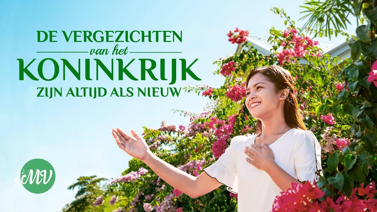 Christelijk lied 'De vergezichten van het koninkrijk zijn altijd als nieuw' (Dutch subtitles)
