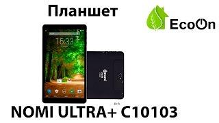 Планшет NOM  ULTRA C10103