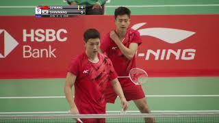 WJC Team Finals | BWF 2018