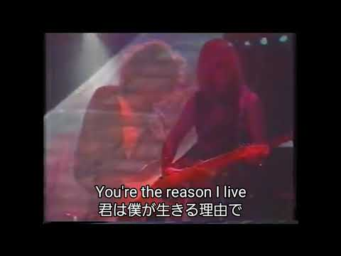【和訳】Aerosmith - Angel