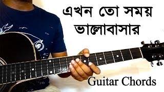 Ekhon To Somoy Valobashar Guitar Chords