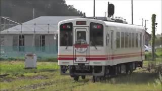 台湾鉄路平渓線 HM 平成筑豊鉄道 2019年4月19日