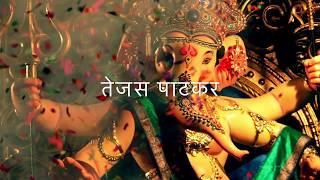 | Borivali cha Vighnaharta |  Aagman Sohala 2017 | Krunal Patil Murti | Mumbai |