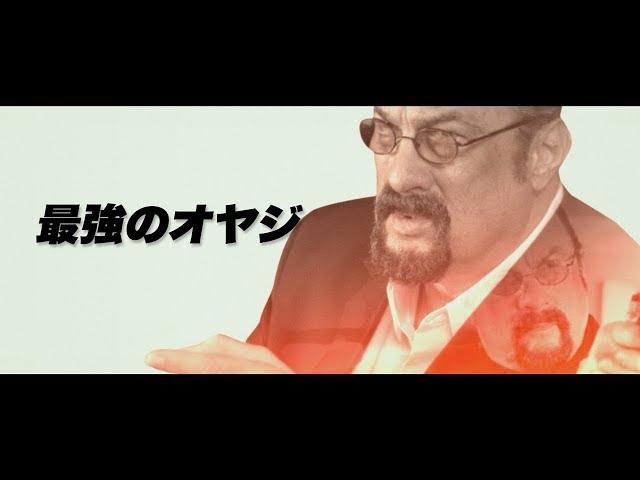 『沈黙の終焉』予告編