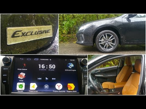 Toyota Camry 2.5 Exclusive - Поговорим и поедем