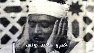 VERY RARE CLIP IN 1952 MOST AMAZING CLIP BY ABDULBASIT