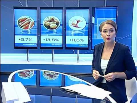В Красноярске дорожают овощи и путёвки за границу