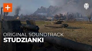 World of Tanks Original Soundtrack: Studzianki featuring Polish band Żywiołak
