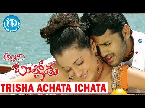 Trisha Achata Ichata Song - Allari Bullodu Movie  - Trisha | Nithin | Rathi | M M Keeravani