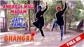 Angreji Wali Madam | Kulwinder Billa, Dr Zeus | Jatt Yamla | SUNANDA Sharma || Bhangra Version Video