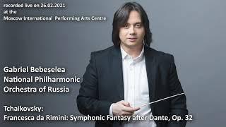 Tchaikovsky: Francesca da Rimini: Symphonic Fantasy After Dante, Op. 32