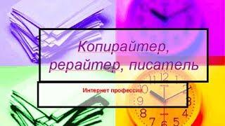 Бесплатный вебинар \