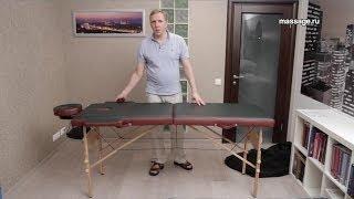 Обзор складного массажного стола Galaxy Venera