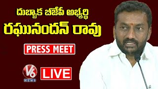 Dubbaka BJP MLA Contestant Raghunandan Rao Press Meet Live | V6 News