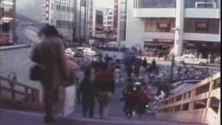 我が町 小岩駅北口の変遷 昭和56年3月