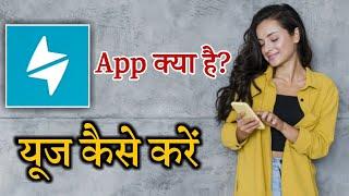 happn app क्या है? यूज कैसे करें || happn app kaise use kare || happn app kaise chalate hain / Happn screenshot 4