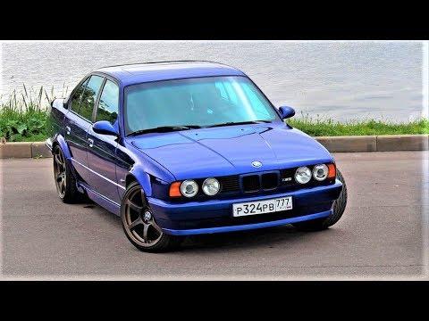 BMW M5 E34 живая легенда