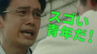 映画『町田くんの世界』(Who is 町田くん編 ②)【HD】2019年6月7日(金)公開