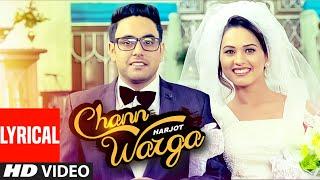HARJOT : CHANN WARGA Lyrical Video Song | DESI ROUTZ | Punjabi Songs