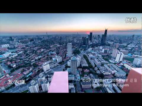 time-lapse photography China Tianjin 天津日与夜
