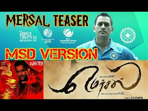 Mersal Teaser - MS Dhoni Version HD| CSK...