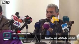 بالفيديو| جابر نصار يجيب: لماذا أحاطوا قبة الجامعة بمواسير التكييفات
