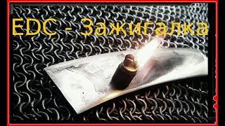 Обзор на бензиновую ADC Зажигалку с AliExpress