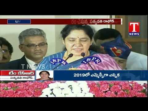 Telangana Cabinet Expansion   New Ministers Oath Ceremony   Raj Bhavan   TNews Telugu