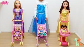 ディズニー 赤ちゃんプリンセスと巨大人形  ベビーカー エルサ / Disney Princess My Size Doll and Princess Baby Doll , Stroller
