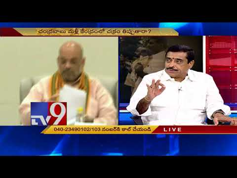 Chandrababu to play role in national politics? || Question Hour With TDP Kambhampati Ram Mohan - TV9