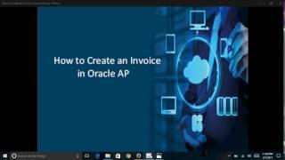 كيفية إنشاء فاتورة في أوراكل AP
