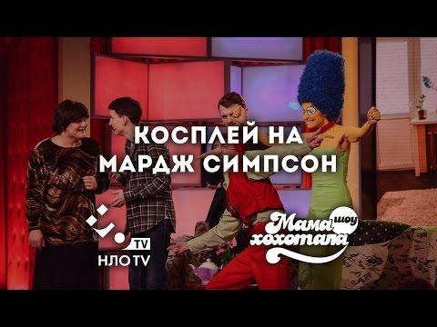 аватар Корра голая и другие герои мультфильмов