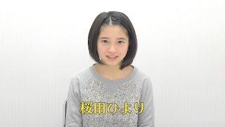 桜田ひよりYouTubeオリジナル番組がスタート! 初回はひよりにドッキリ...