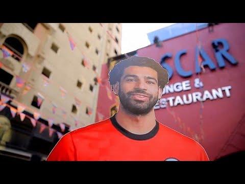 محمد صلاح يحمل أحلام المصريين بالتتويج بجائزة أفضل لاعب في العالم…