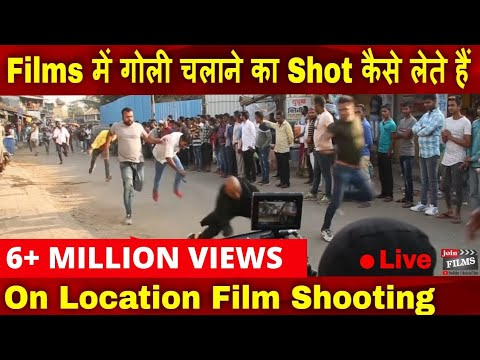 Film Ki Shooting Kaise Hoti Hai | Bollywood Shootout Scene | BTS Making Action Film | Joinfilms