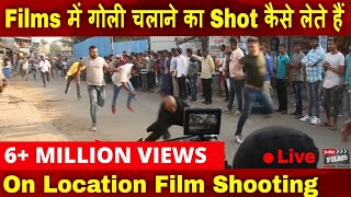 Film ki Shooting Kaise Hoti Hai  Bollywood Shootout Scene  BTS Making Action Film  Joinfilms