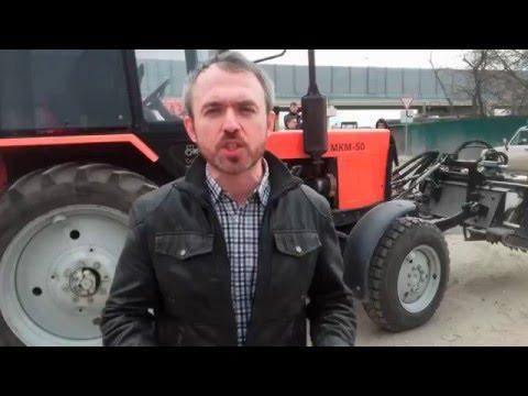 Фреза на трактор МТЗ для ямочного ремонта по асфальту  и бетону