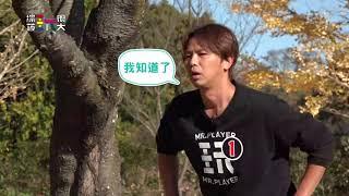 中視【綜藝玩很大】答案海茫茫!#20精采預告20181215