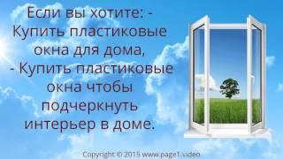 видео Купить автокондиционер с установкой в Оренбурге