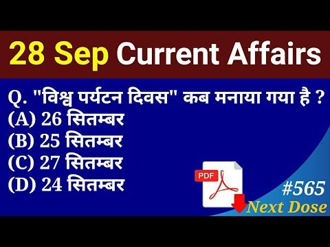 TODAY DATE 28/9/19 CURRENT AFFAIRS VIDEO AND PDF FILE DOWNLORD