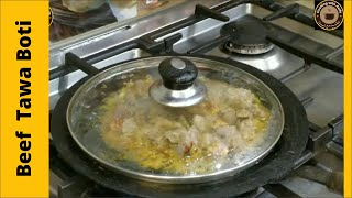 Spicy Beef Tawa Boti Recipe I Tasty Tikka Boti I Beef Tikka Boti I Tikka Boti Banane Ka Tarika