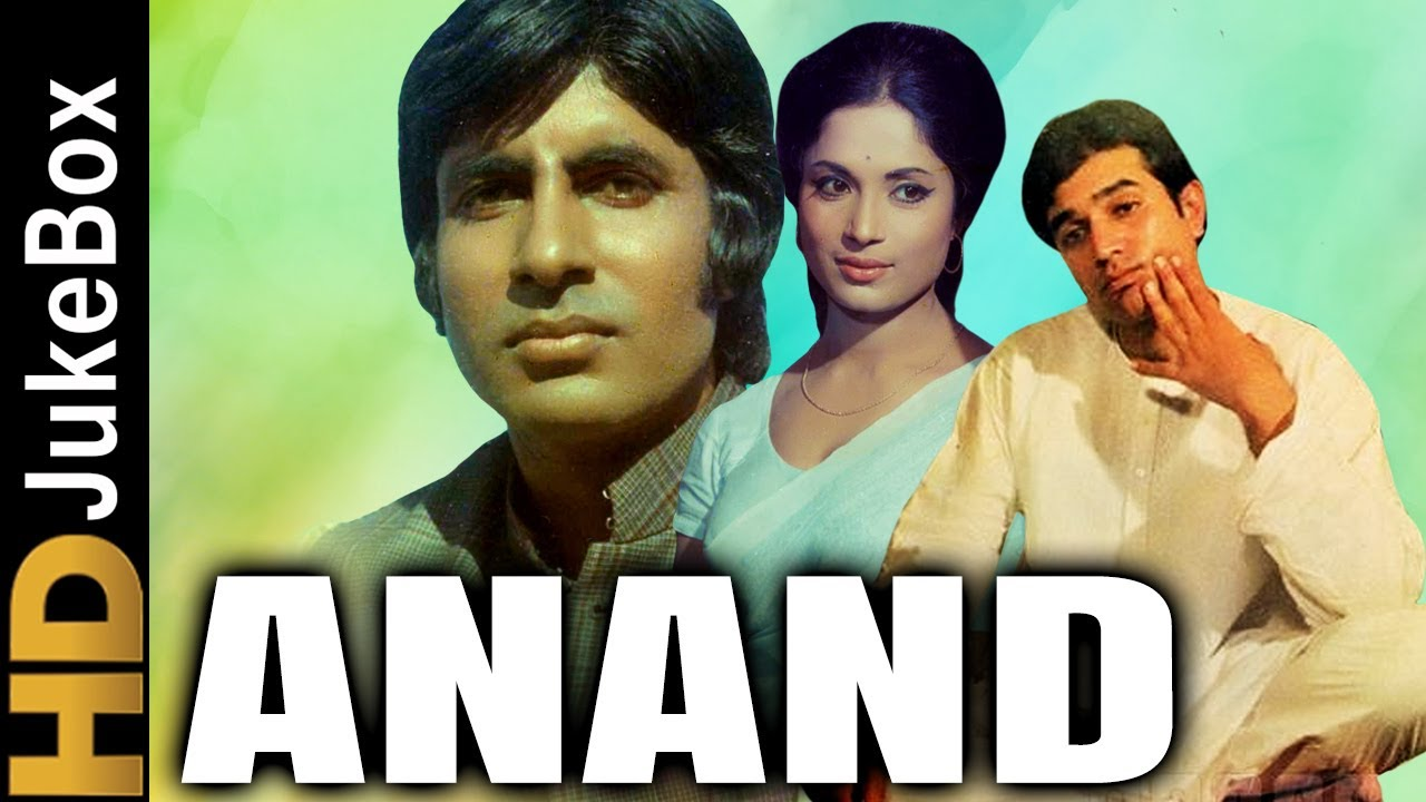 Download Anand (1971) | Full Video Songs Jukebox | Rajesh Khanna, Amitabh Bachchan, Sumita Sanyal, Ramesh Deo