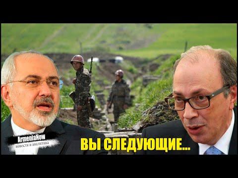 Резкий ответ армянского министра МИД Ирану