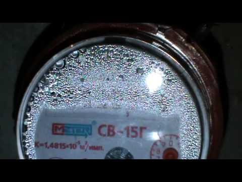 0 - Запотіває лічильник гарячої води — що робити?