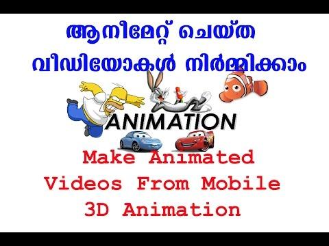 animation tutorial part1 youtube  yu suf oh sibirski plavac adobe.php #14