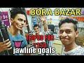 Bora bazar | best place to buy tripod | jawline tips | JAWLINE GOALS