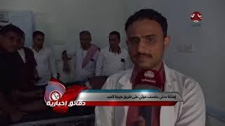إصابة مدني بقصف حوثي على طريق هيجة العبد