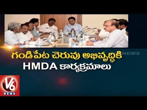 Minister KTR Holds Review Meet On Gandipet Lake & Musi River Beautification Works | V6 News